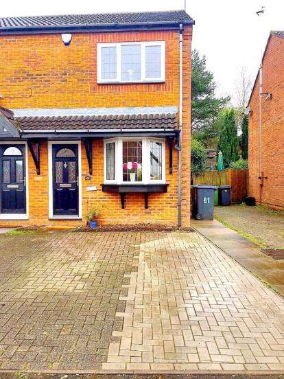 2 Bedrooms End Of Terrace House for sale in Imperial Rise, Coleshill, Birmingham, Warwickshire