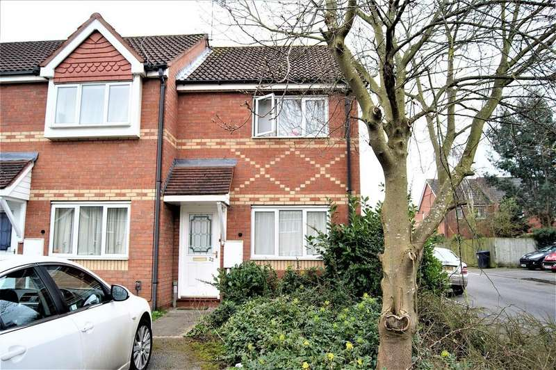 2 Bedrooms End Of Terrace House for sale in Thomson Close, Rugby