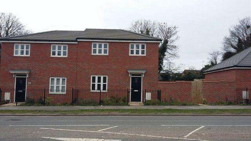 2 Bedrooms Semi Detached House for sale in Tuttle Hill, Nuneaton, CV10 0HS