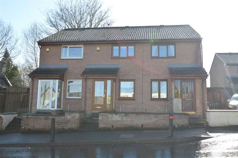 2 Bedrooms Terraced House for sale in Meikle Earnock Road, Hamilton
