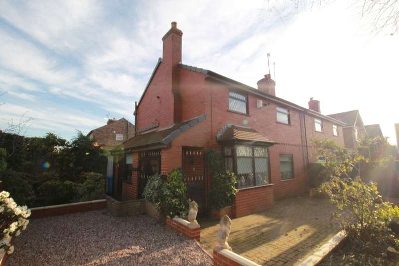 3 Bedrooms Semi Detached House for sale in Liverpool Road, Prescot, L34