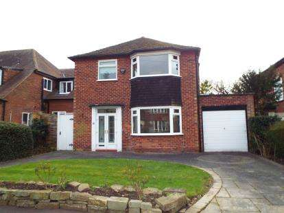 3 Bedrooms Detached House for sale in Grangeway, Handforth, Wilmslow, Cheshire