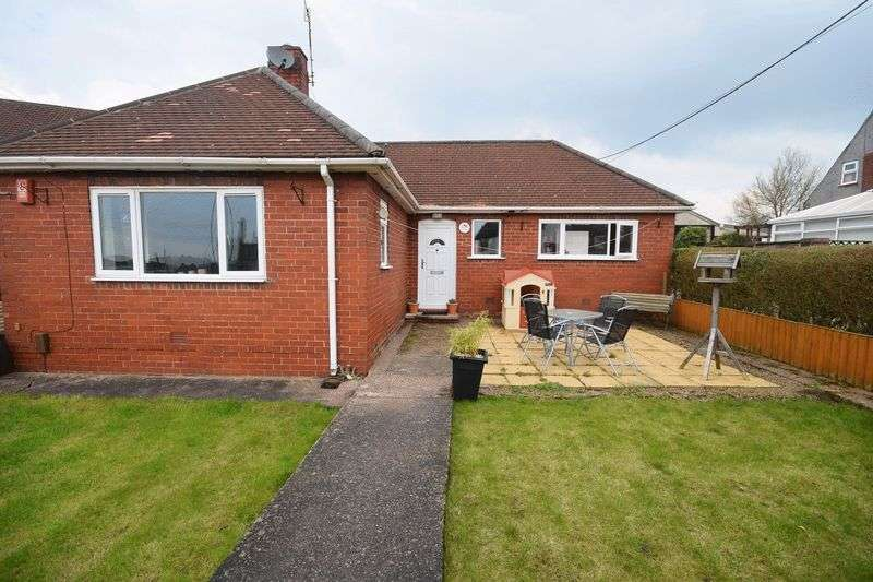 3 Bedrooms Detached Bungalow for sale in Wilding Road, Ball Green