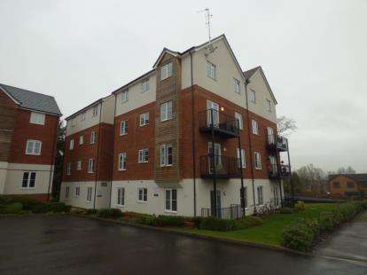 2 Bedrooms Flat for sale in Fielding House, The Laurels, Tamworth