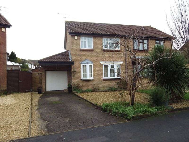 3 Bedrooms Semi Detached House for sale in Gadshill Drive, Stoke Gifford