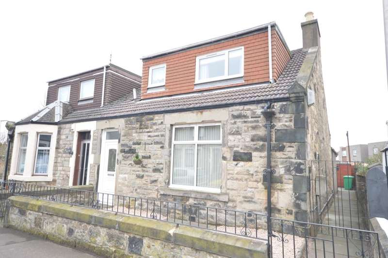 3 Bedrooms Semi Detached Bungalow for sale in Viewforth Street, Kirkcaldy, KY1