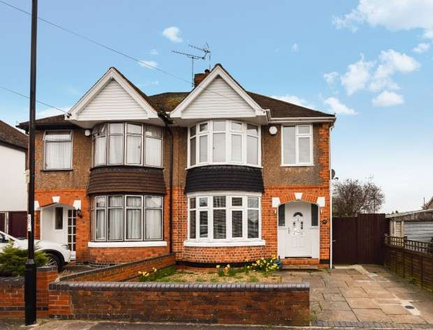 3 Bedrooms Semi Detached House for sale in Mary Herbert Street, Cheylesmore, Coventry, CV3