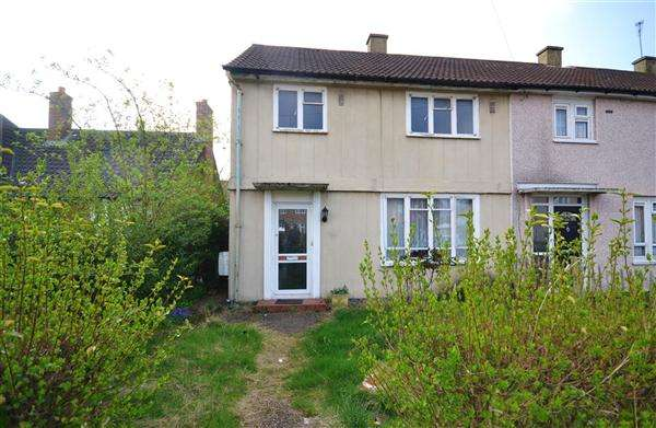 3 Bedrooms End Of Terrace House for sale in Dunkellin Way, South Ockendon