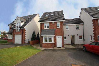 3 Bedrooms End Of Terrace House for sale in Milldam Road, Caldercruix, Airdrie, North Lanarkshire