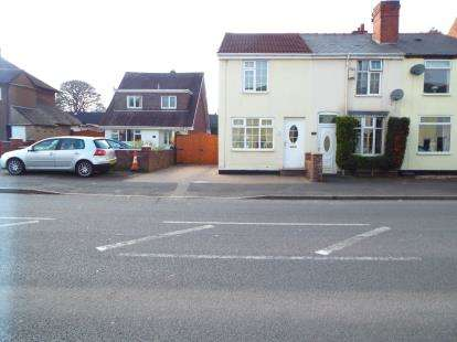 3 Bedrooms End Of Terrace House for sale in Walsall Road, Great Wyrley, Walsall, Staffordshire