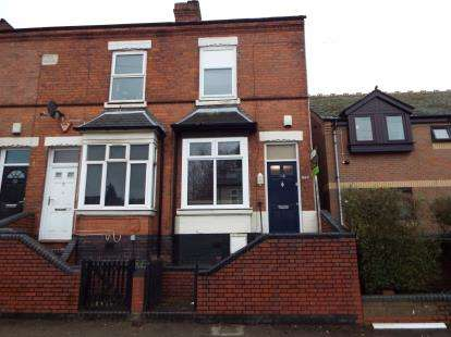 6 Bedrooms End Of Terrace House for sale in Dawlish Road, Birmingham, West Midlands