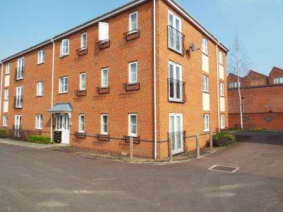 2 Bedrooms Flat for sale in Thomas Forman Court, Stanhope Avenue, Carrington Point, Nottinghamshire