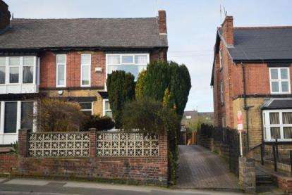 4 Bedrooms Semi Detached House for sale in Wadsley Lane, Hillsborough, Sheffield