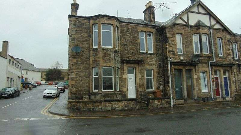 3 Bedrooms Flat for sale in Sang Road, Kirkcaldy
