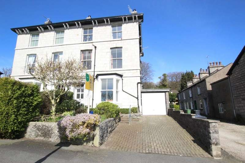 2 Bedrooms Apartment Flat for sale in 38 Greenside, Kendal