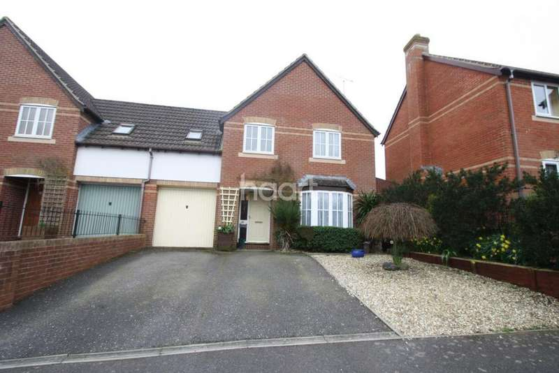 5 Bedrooms Detached House for sale in Saxon Close, Oake