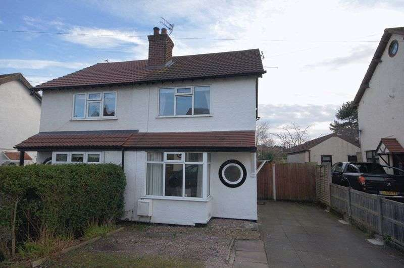 2 Bedrooms Semi Detached House for sale in Downham Drive, Heswall