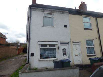 2 Bedrooms End Of Terrace House for sale in Cakemore Road, Rowley Regis, West Midlands