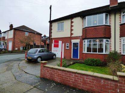 4 Bedrooms Semi Detached House for sale in Northgate Avenue, Macclesfield, Cheshire
