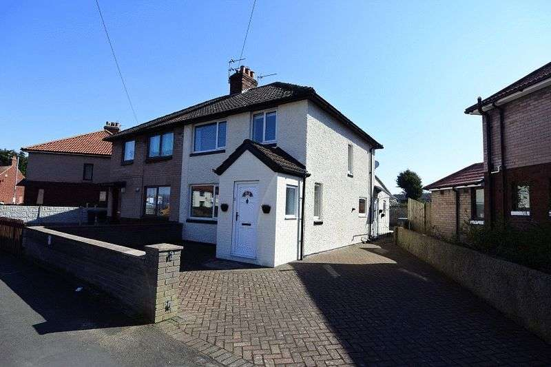 3 Bedrooms House for sale in Gillford Crescent, Carlisle