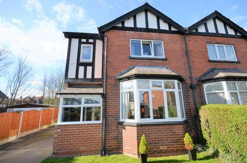 3 Bedrooms Semi Detached House for sale in 3 Carleton Crest, Pontefract, WF8 2QP
