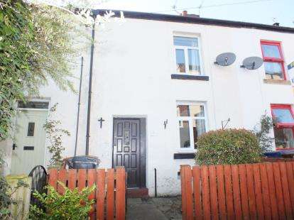 2 Bedrooms Terraced House for sale in Dunkirk Lane, Leyland