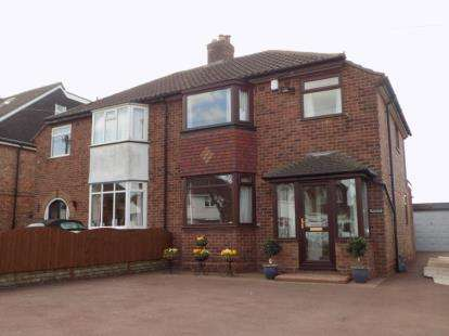 3 Bedrooms Semi Detached House for sale in Coniston Road, Sutton Coldfield, West Midlands