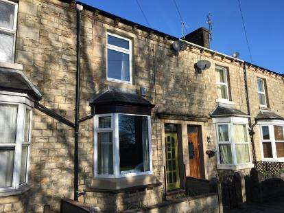 2 Bedrooms Terraced House for sale in Derby Road, Lancaster, LA1