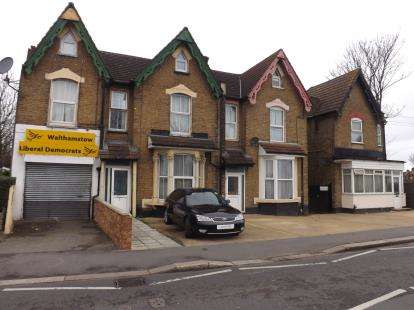 House for sale in Palmerston Road, Walthamstow
