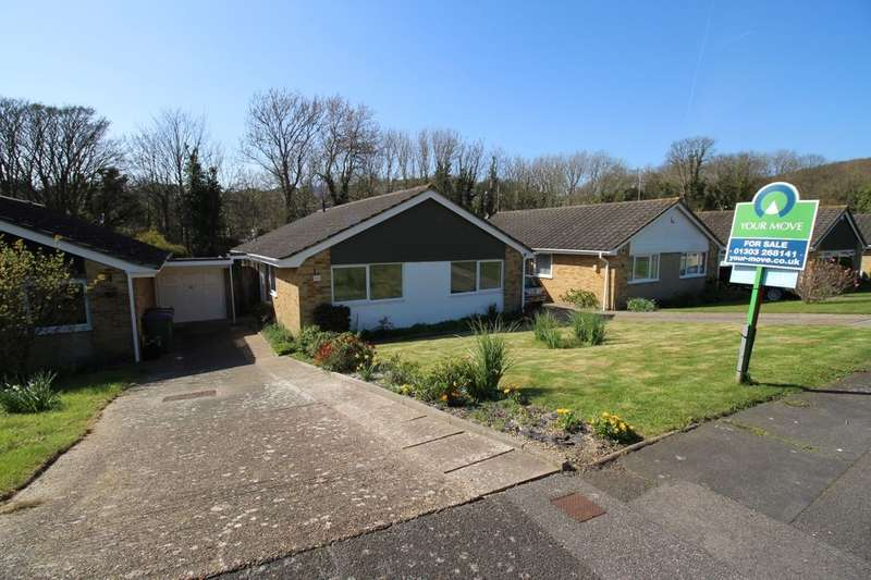 3 Bedrooms Detached Bungalow for sale in Seabrook Court, HYTHE, CT21