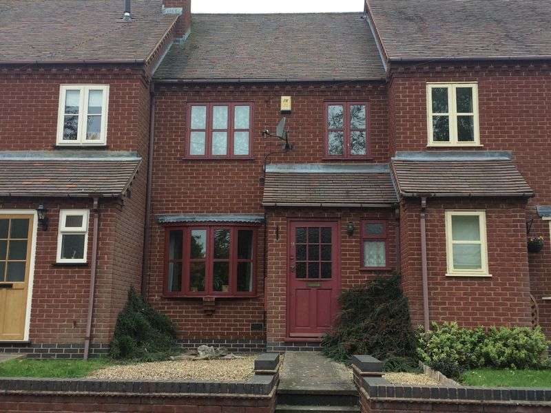 3 Bedrooms Terraced House for sale in High Street, Stoke Golding