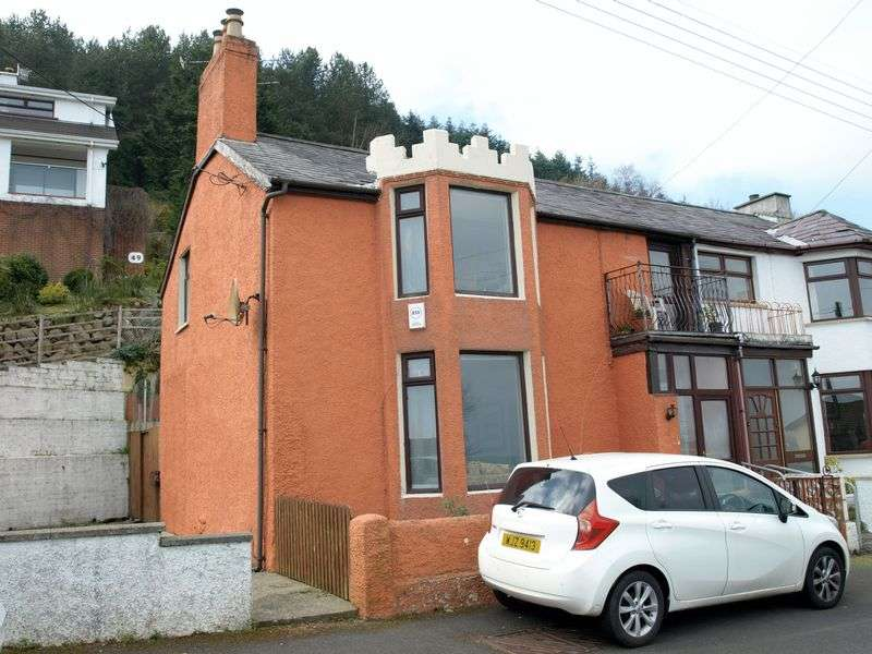 3 Bedrooms Terraced House for sale in End Terrace House