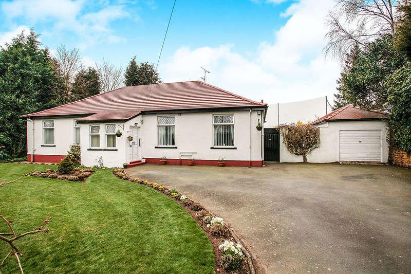 3 Bedrooms Detached Bungalow for sale in Dalbeattie Road, Dumfries, DG2