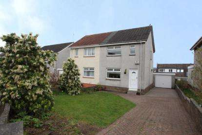 2 Bedrooms Semi Detached House for sale in Lorne Crescent, Bishopbriggs