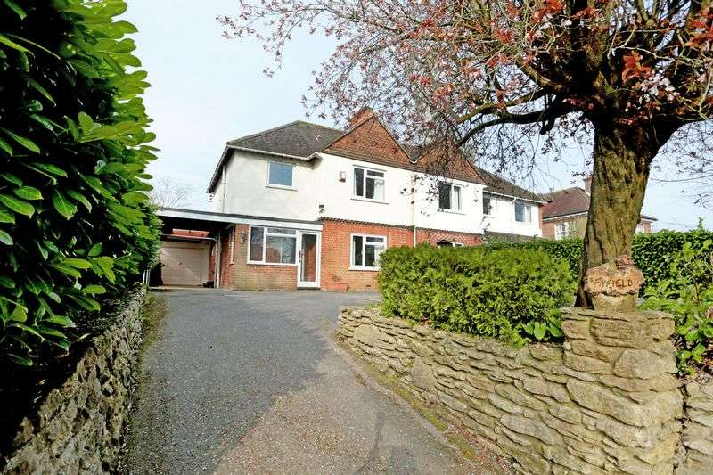 3 Bedrooms Semi Detached House for sale in Devizes, Wiltshire, SN10 5DT