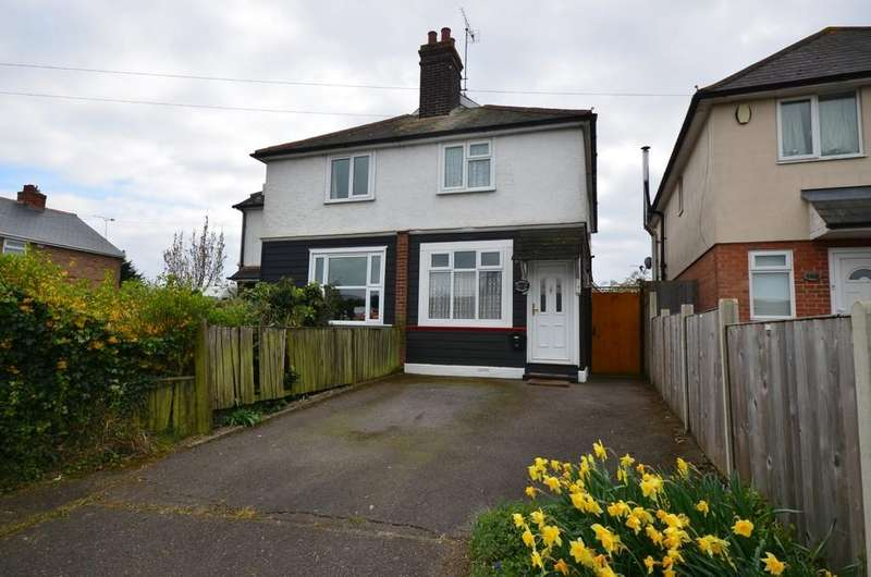 2 Bedrooms Semi Detached House for sale in Maltings Lane, Witham