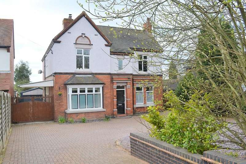 4 Bedrooms Detached House for sale in New Road, Armitage