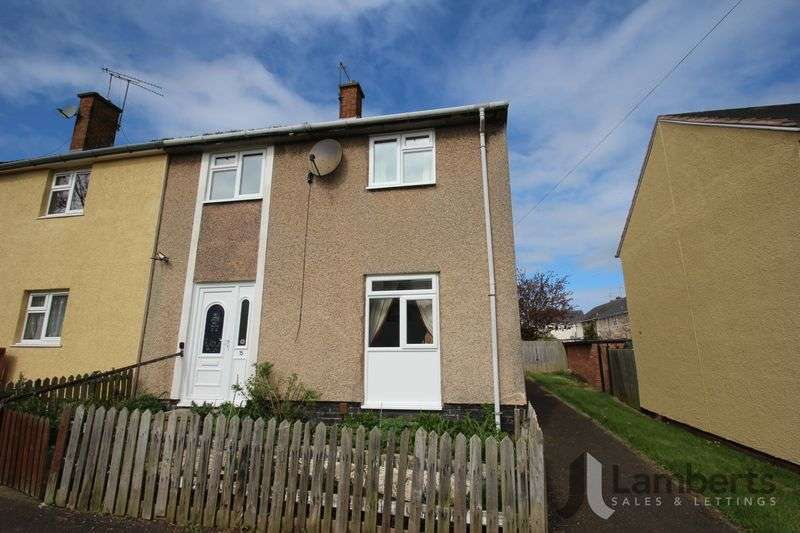 3 Bedrooms Terraced House for sale in Huband Close, Abbeydale