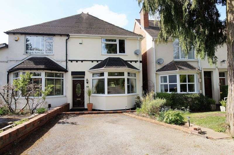 3 Bedrooms Semi Detached House for sale in Franklin Road, Bournville, Birmingham