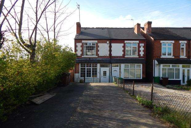 2 Bedrooms Semi Detached House for sale in Carlton Road, Carlton, Nottingham, NG3
