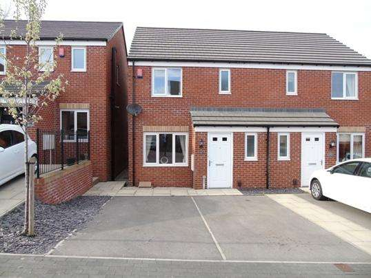 3 Bedrooms Semi Detached House for sale in 61 Bluebell Bank, Barnsley, S70 4NJ