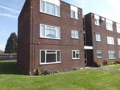 2 Bedrooms Flat for sale in Littleton Court, Blakeney Road, Patchway, Bristol