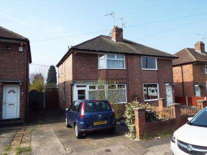 3 Bedrooms Semi Detached House for sale in Hemlock Avenue, Stapleford, Nottingham