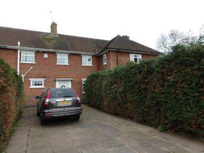 3 Bedrooms Terraced House for sale in Maple Road North, Loughborough, Leicestershire