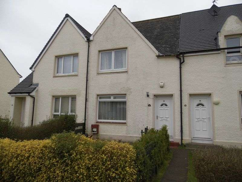 2 Bedrooms Terraced House for sale in Blackstoun Avenue, Linwood
