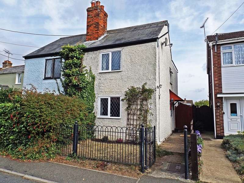 2 Bedrooms Cottage House for sale in Goat Lodge Road, Great Totham, Essex, CM9