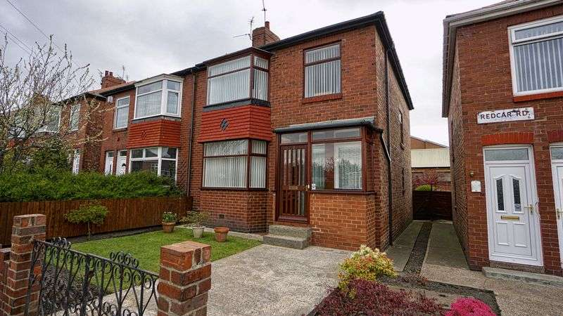 5 Bedrooms Semi Detached House for sale in REDCAR ROAD, North Heaton