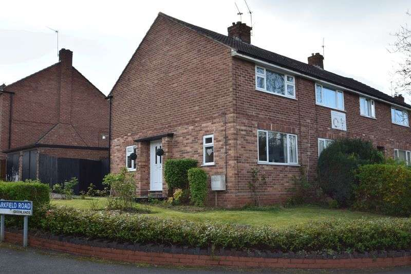 2 Bedrooms Terraced House for sale in Larkfield Road, Redditch