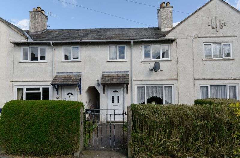 2 Bedrooms Terraced House for sale in Well Ings, Kendal