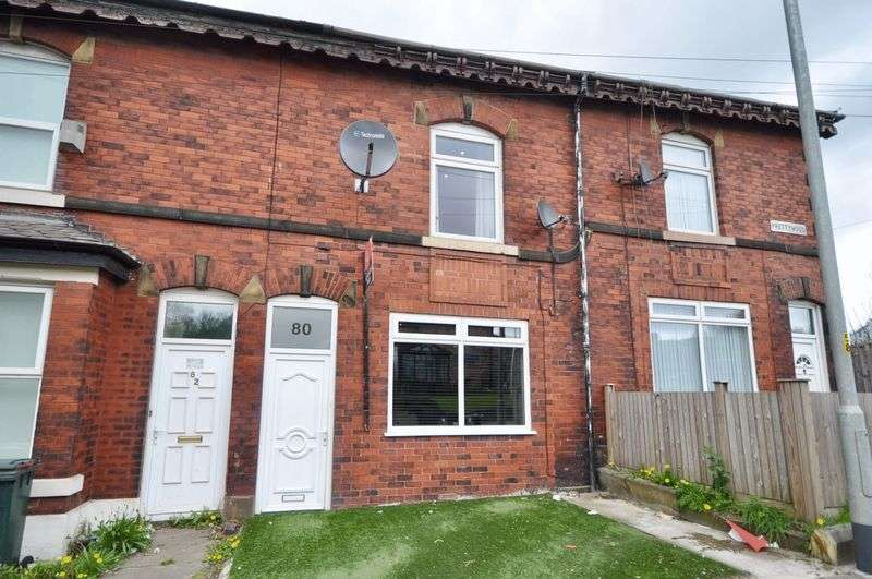 3 Bedrooms Terraced House for sale in Prettywood, Bury